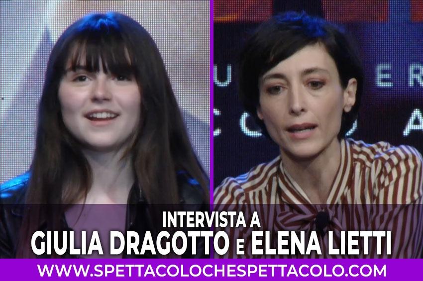 Anna di Niccolò Ammaniti su Sky e NOW - Intervista a Giulia Dragotto e Elena Lietti